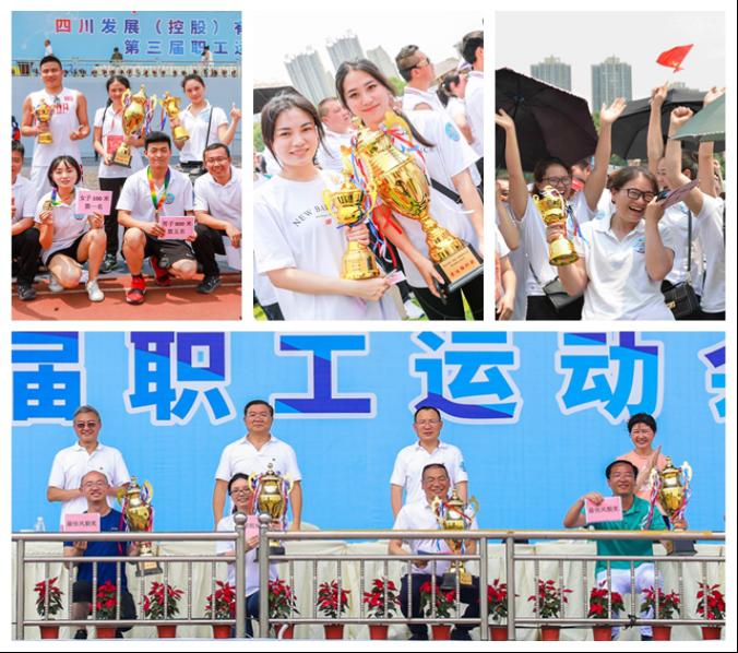 (2019.5.31)1396j皇家世界官网成功举办第三届职工运动会880.png