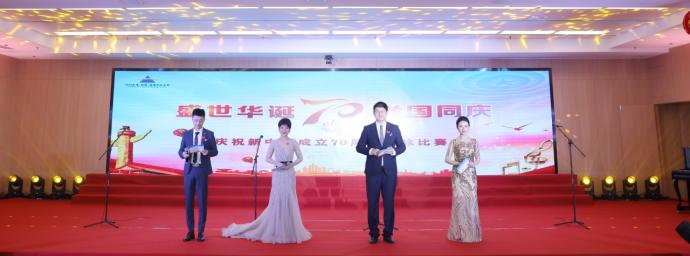 (2019.10.13)四川發展慶祝新中國成立70周年歌詠比賽圓滿落幕254.png