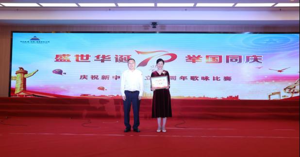 (2019.10.13)四川發展慶祝新中國成立70周年歌詠比賽圓滿落幕867.png