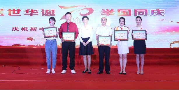 (2019.10.13)四川發展慶祝新中國成立70周年歌詠比賽圓滿落幕915.png