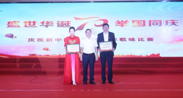 (2019.10.13)四川發展慶祝新中國成立70周年歌詠比賽圓滿落幕940.png