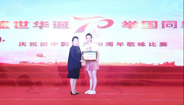 (2019.10.13)四川發展慶祝新中國成立70周年歌詠比賽圓滿落幕968.png